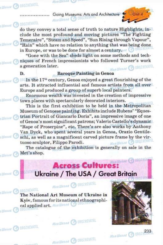 Учебники Английский язык 11 класс страница 233