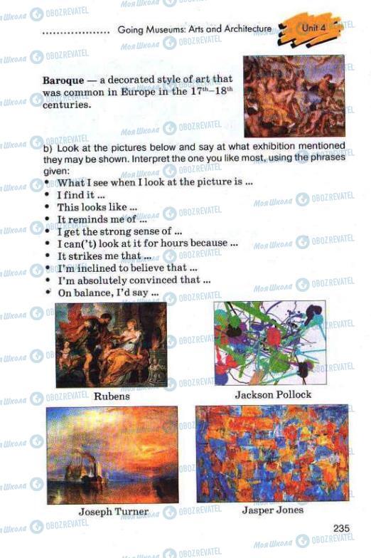 Учебники Английский язык 11 класс страница 235