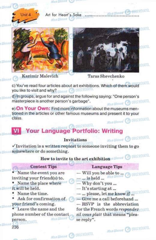 Підручники Англійська мова 11 клас сторінка 236