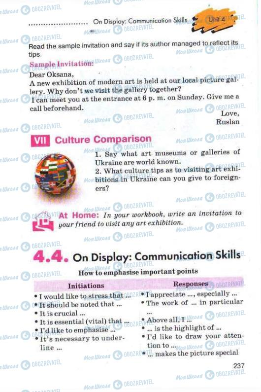 Підручники Англійська мова 11 клас сторінка  237
