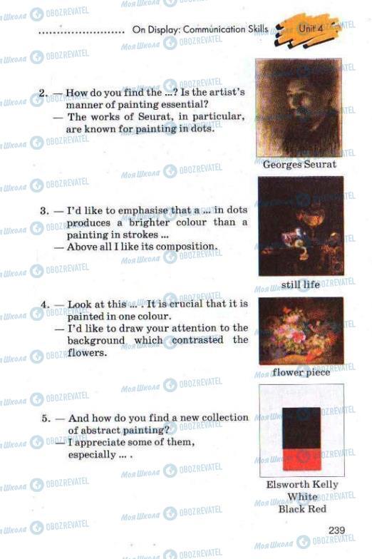 Підручники Англійська мова 11 клас сторінка  239