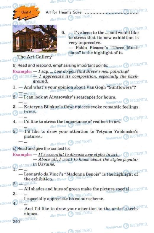 Підручники Англійська мова 11 клас сторінка  240