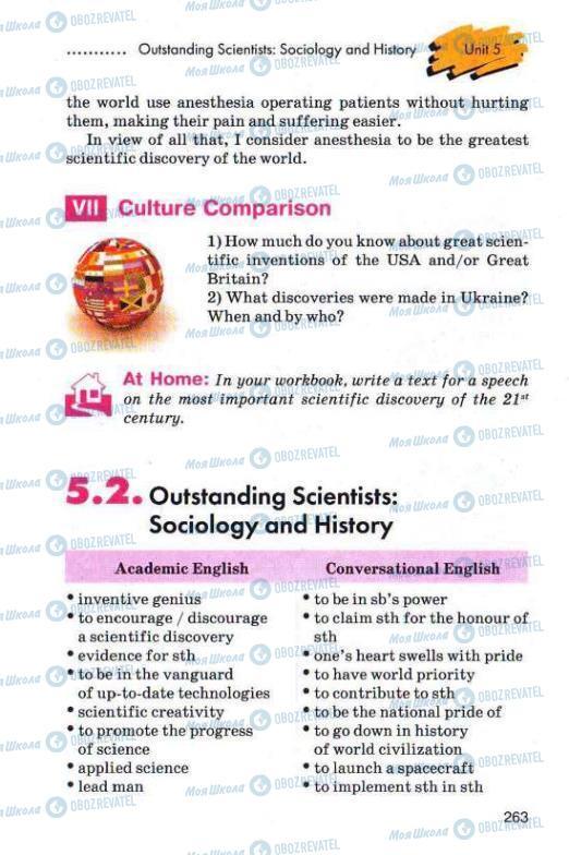 Учебники Английский язык 11 класс страница  263