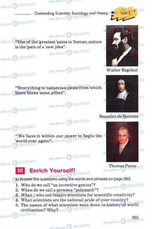 Учебники Английский язык 11 класс страница 265