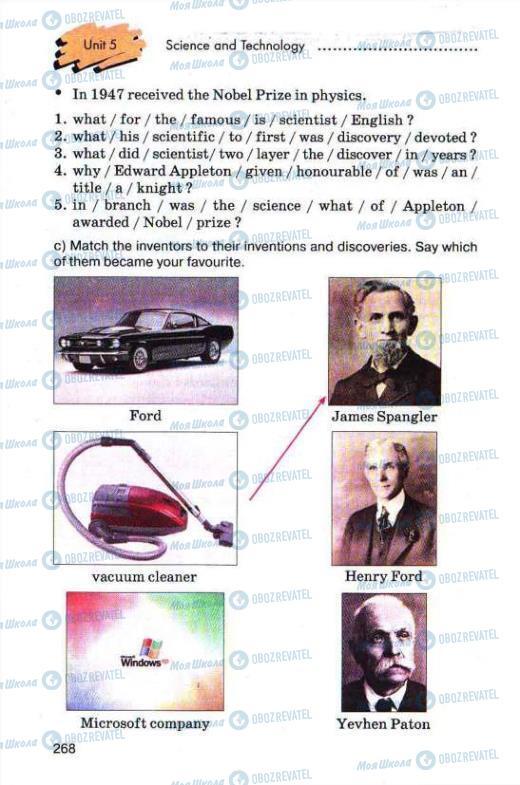 Учебники Английский язык 11 класс страница 268
