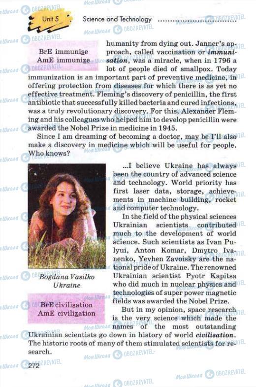 Учебники Английский язык 11 класс страница 272
