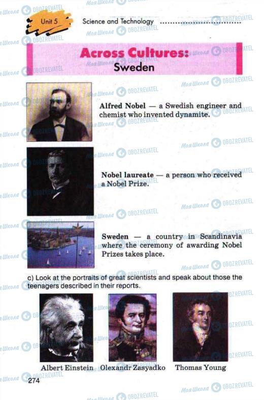 Підручники Англійська мова 11 клас сторінка 274