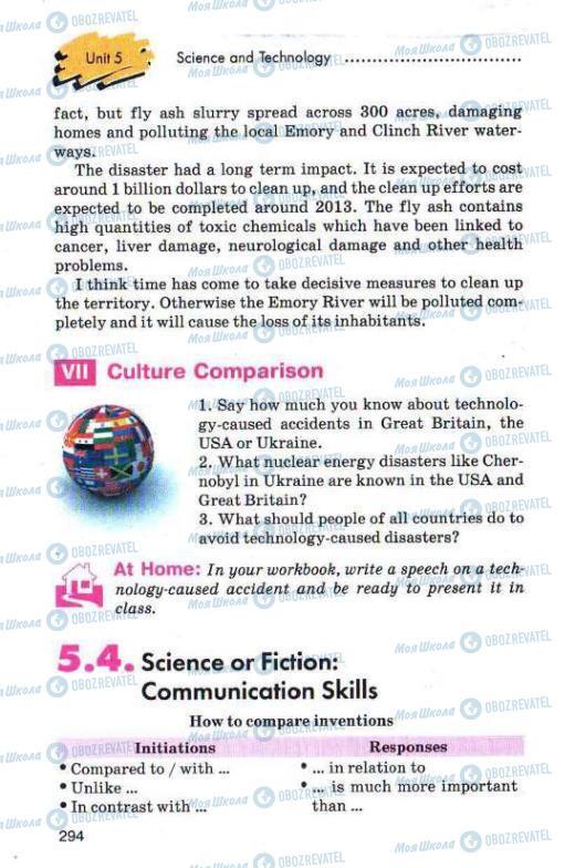 Учебники Английский язык 11 класс страница  294