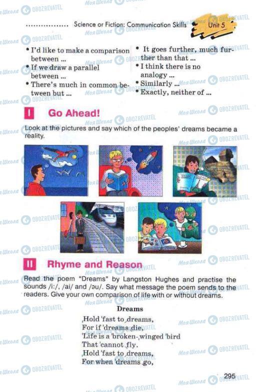 Підручники Англійська мова 11 клас сторінка 295