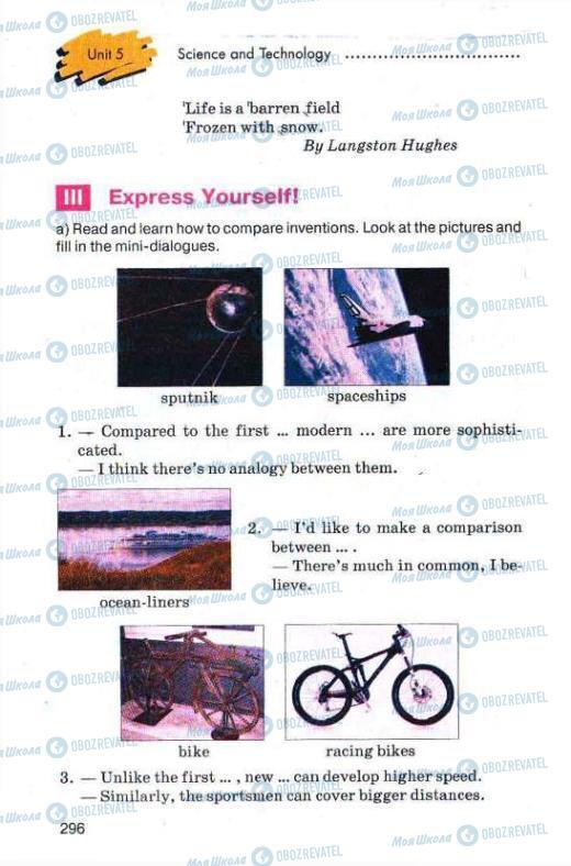 Підручники Англійська мова 11 клас сторінка 296