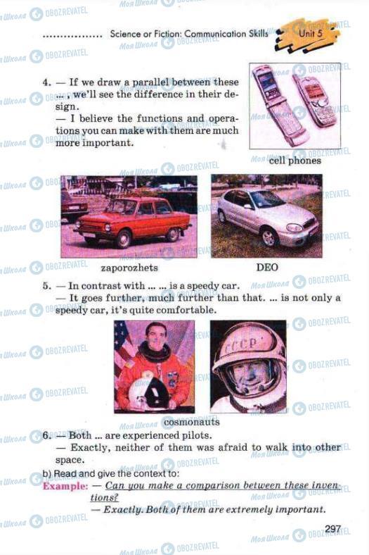 Підручники Англійська мова 11 клас сторінка 297