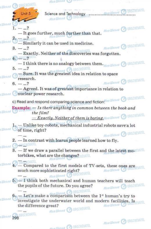 Підручники Англійська мова 11 клас сторінка 298