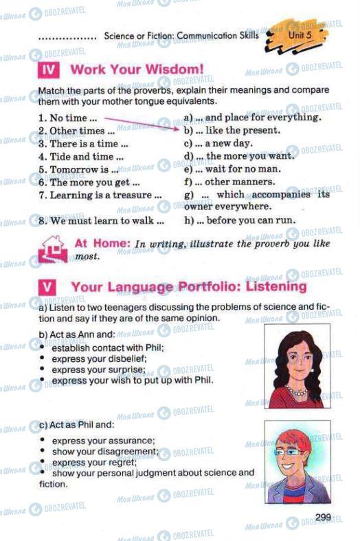 Підручники Англійська мова 11 клас сторінка 299