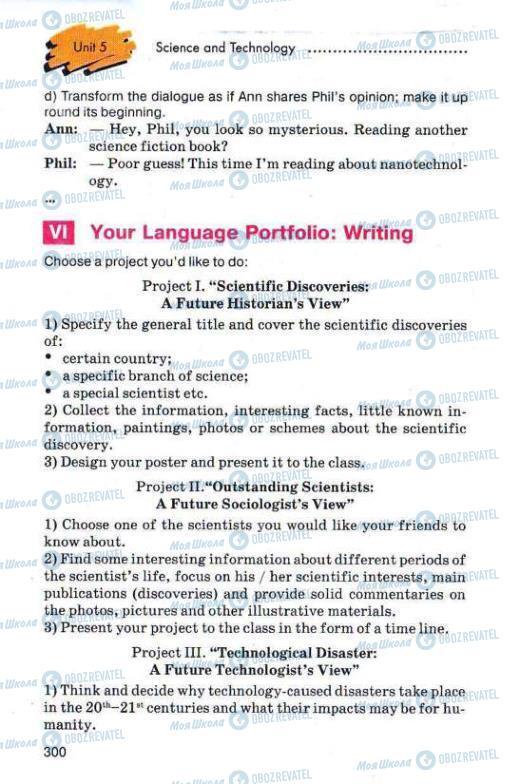 Підручники Англійська мова 11 клас сторінка 300