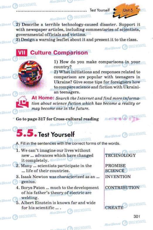 Підручники Англійська мова 11 клас сторінка  301