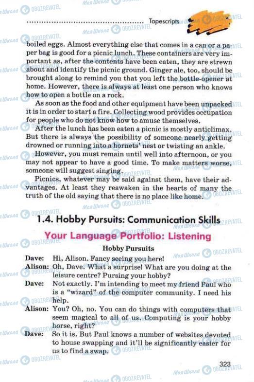 Учебники Английский язык 11 класс страница 323