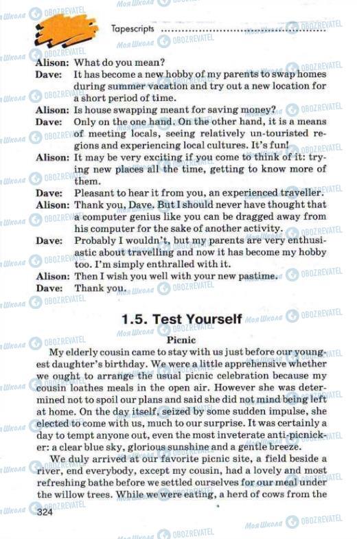 Учебники Английский язык 11 класс страница 324