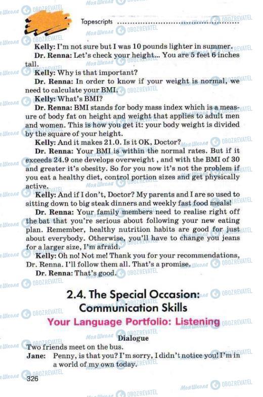 Учебники Английский язык 11 класс страница 326