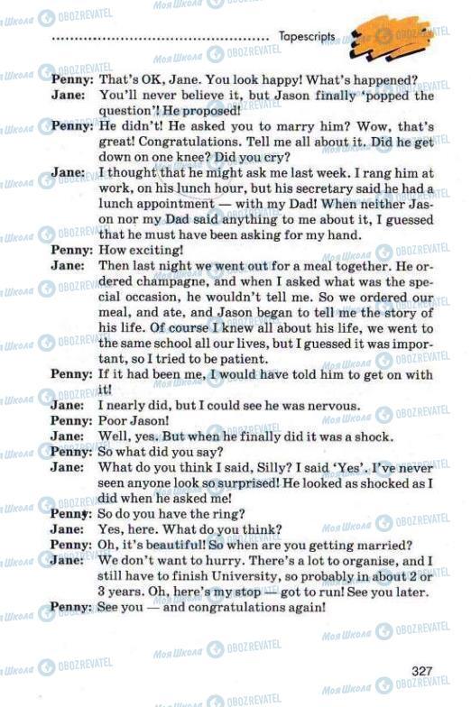 Учебники Английский язык 11 класс страница 327