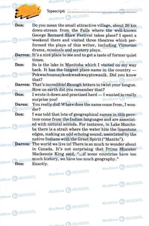 Учебники Английский язык 11 класс страница 330