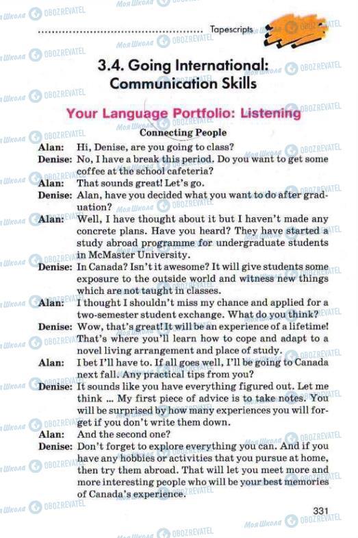 Учебники Английский язык 11 класс страница 331