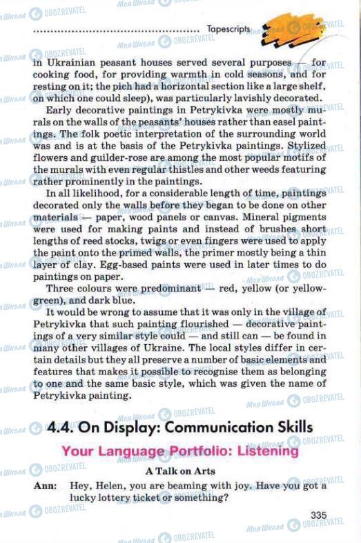 Учебники Английский язык 11 класс страница 335