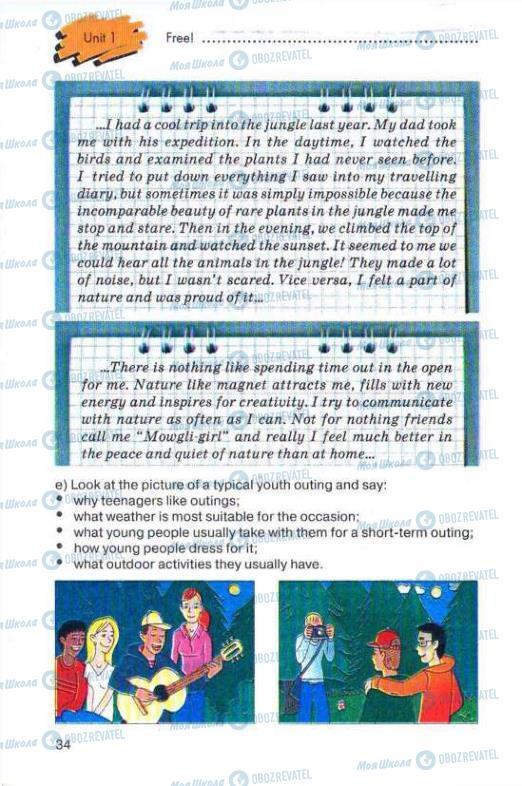 Підручники Англійська мова 11 клас сторінка 34