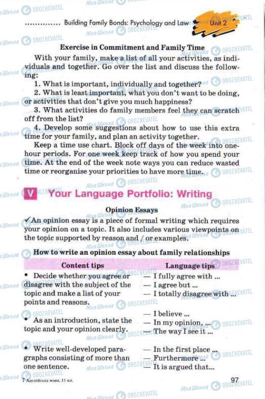 Учебники Английский язык 11 класс страница 97