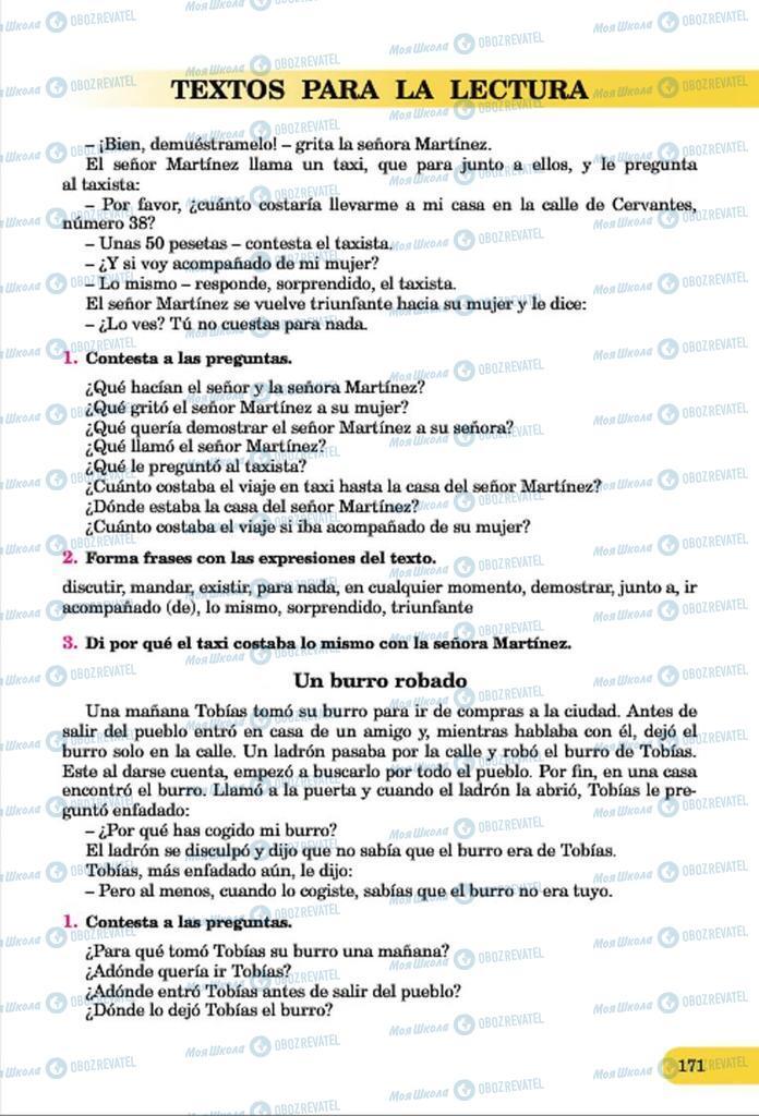 Учебники Испанский язык 7 класс страница  171