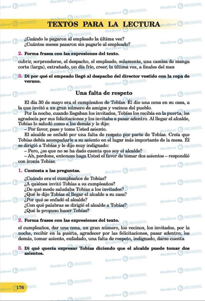 Учебники Испанский язык 7 класс страница  176