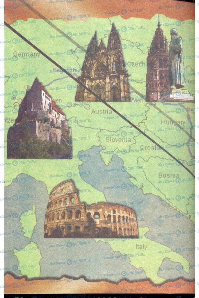 Учебники Зарубежная литература 11 класс страница 210