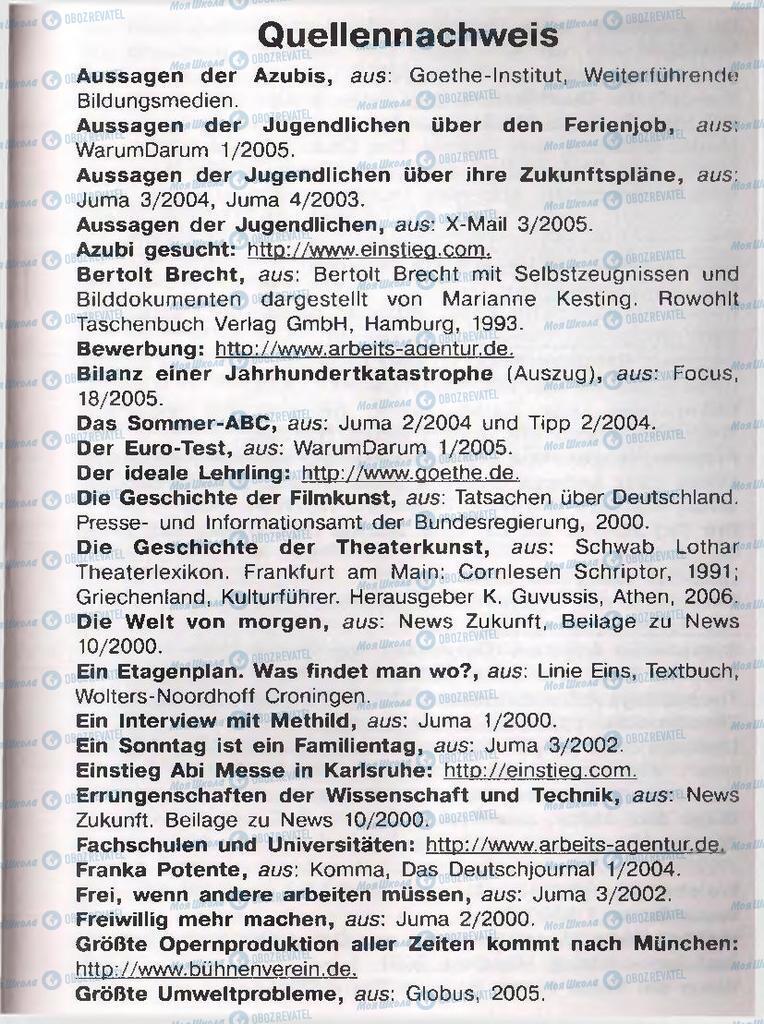 Учебники Немецкий язык 11 класс страница  269