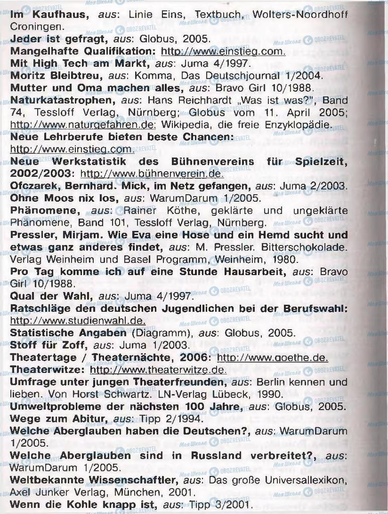 Учебники Немецкий язык 11 класс страница  270