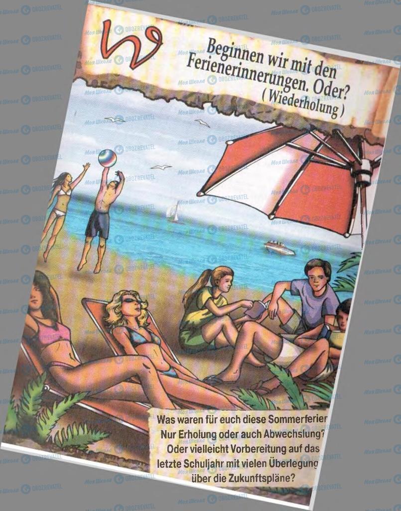 Учебники Немецкий язык 11 класс страница  4