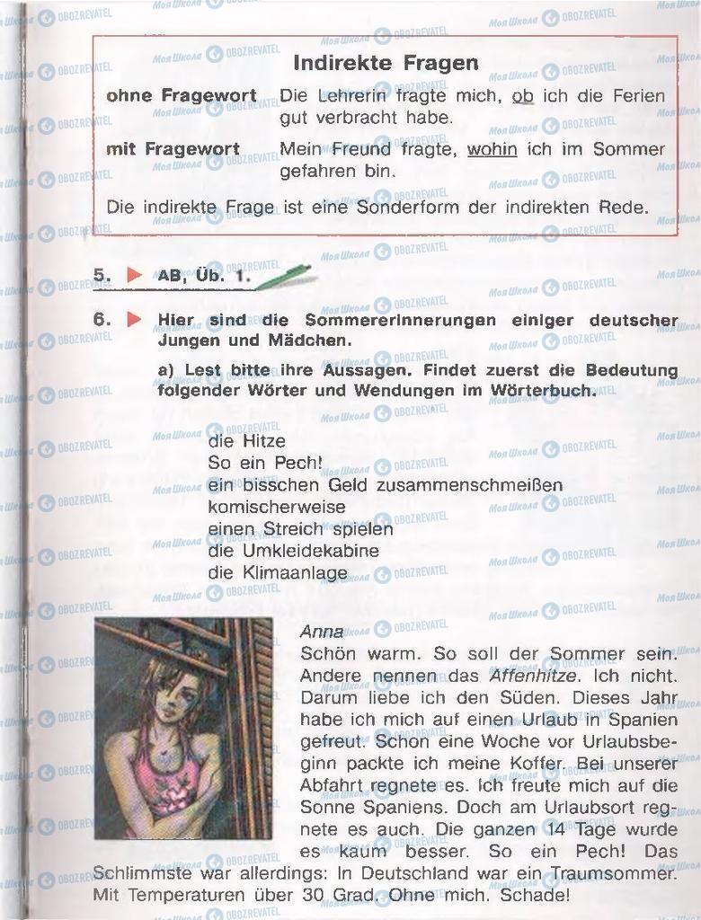 Учебники Немецкий язык 11 класс страница  6