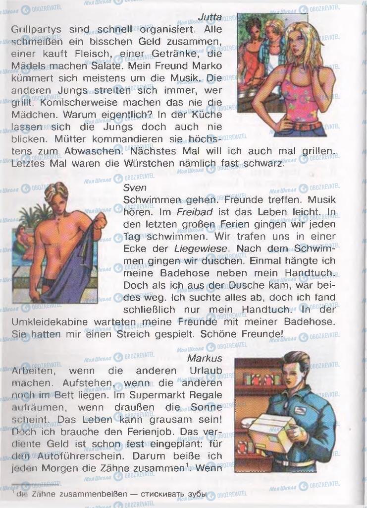 Учебники Немецкий язык 11 класс страница  7