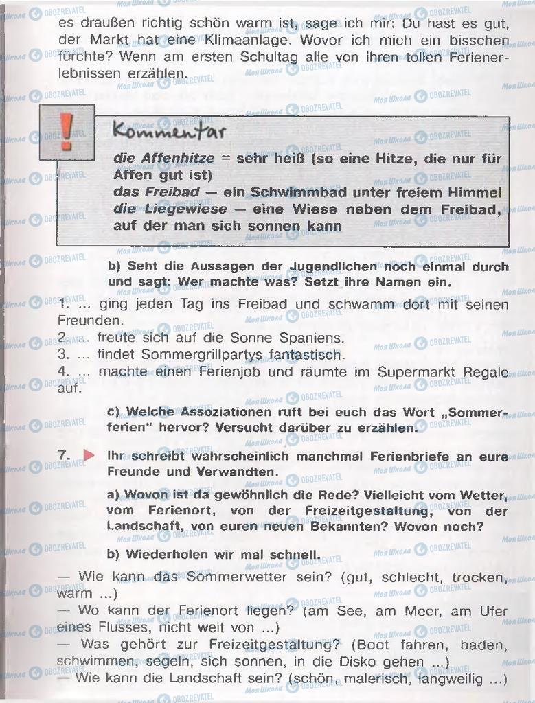 Підручники Німецька мова 11 клас сторінка  8