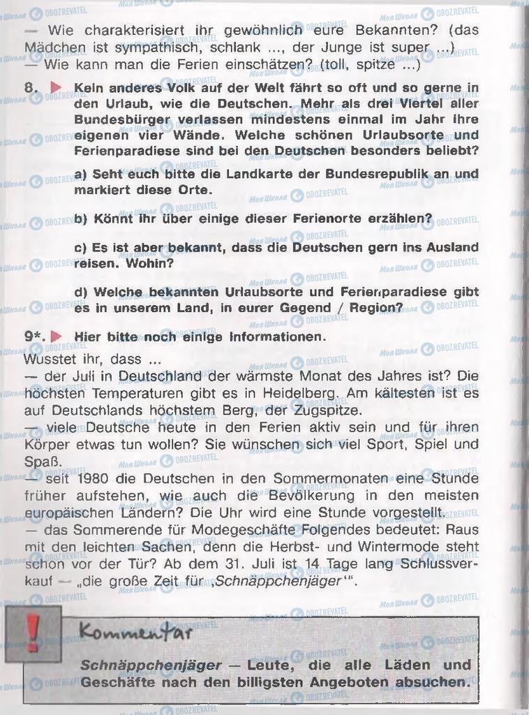 Підручники Німецька мова 11 клас сторінка  9