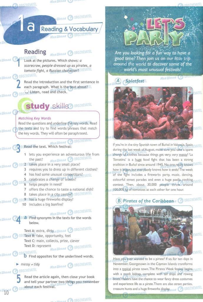 Учебники Английский язык 9 класс страница  10