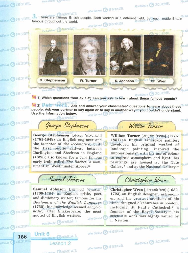 Підручники Англійська мова 9 клас сторінка  156