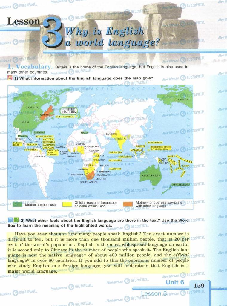 Підручники Англійська мова 9 клас сторінка  159