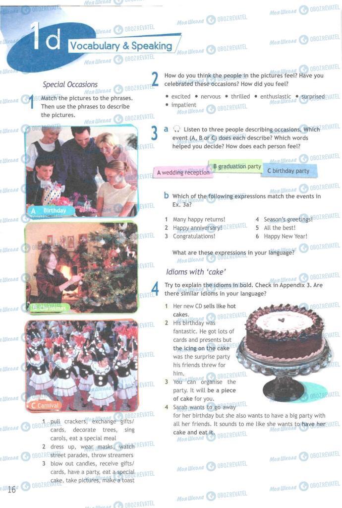 Учебники Английский язык 9 класс страница  16