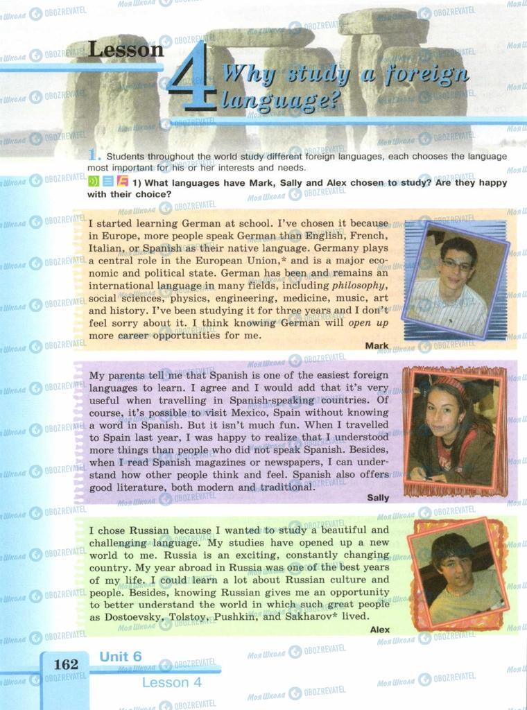 Підручники Англійська мова 9 клас сторінка  162
