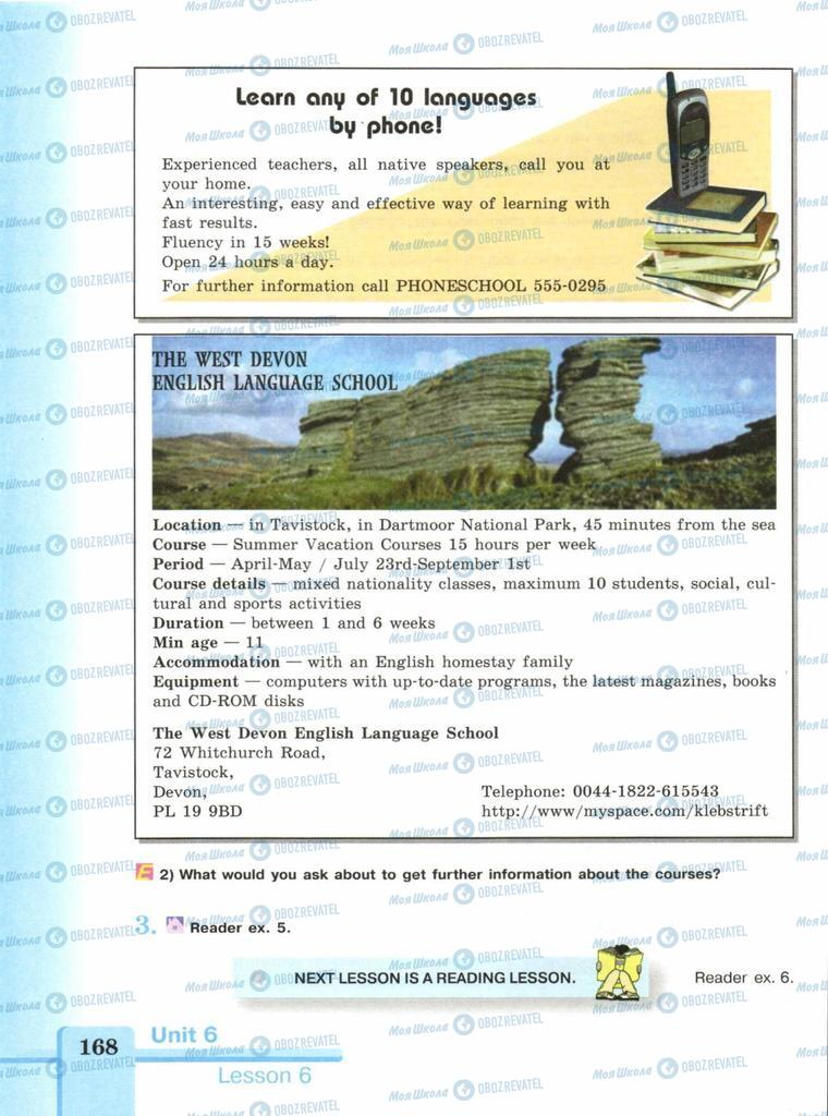 Учебники Английский язык 9 класс страница  168