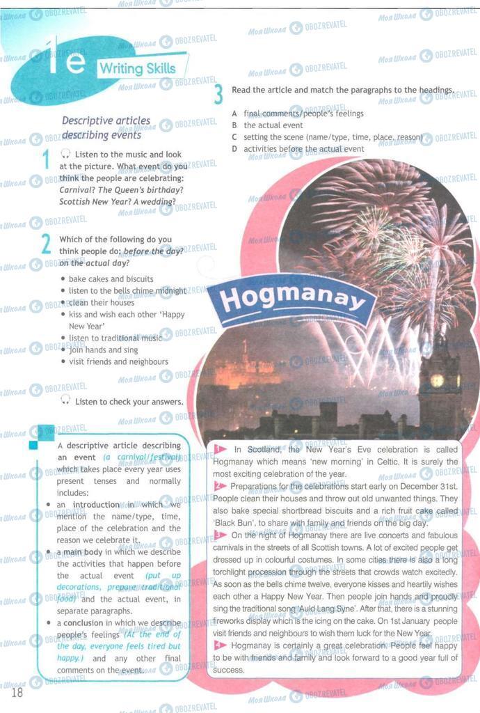 Підручники Англійська мова 9 клас сторінка  18