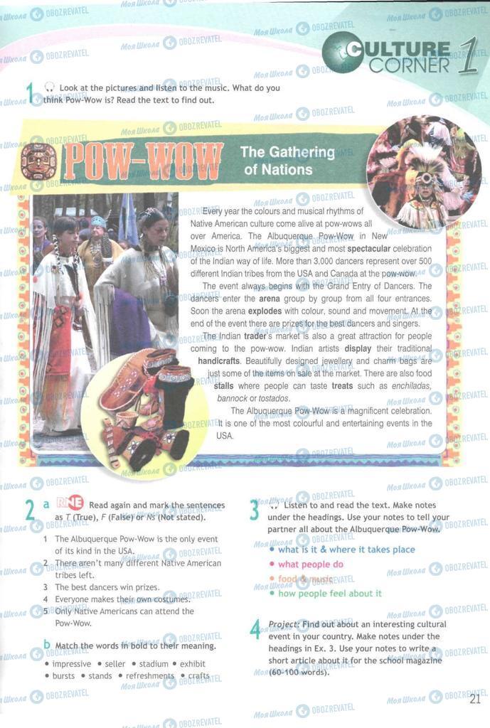 Учебники Английский язык 9 класс страница  21