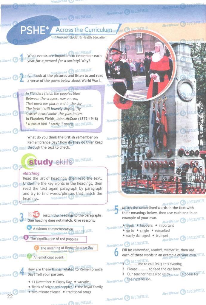 Учебники Английский язык 9 класс страница  22