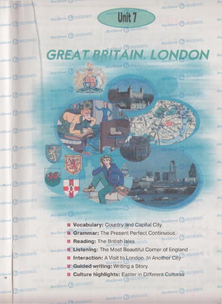 Учебники Английский язык 9 класс страница 175