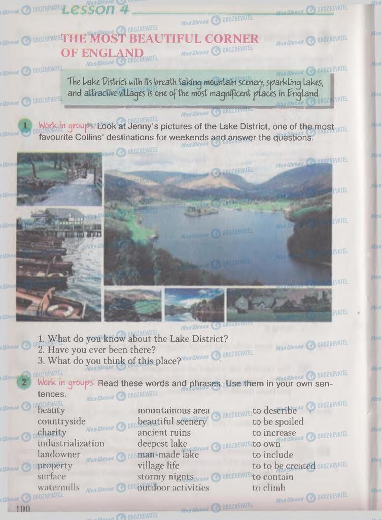 Учебники Английский язык 9 класс страница 190