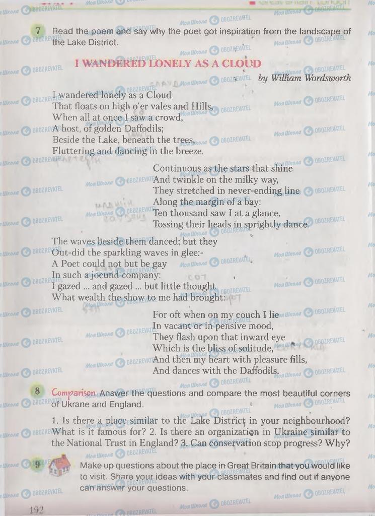 Учебники Английский язык 9 класс страница 192